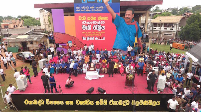 Mahinda Rajapaksa @ May Day 2016 Pic MR FB