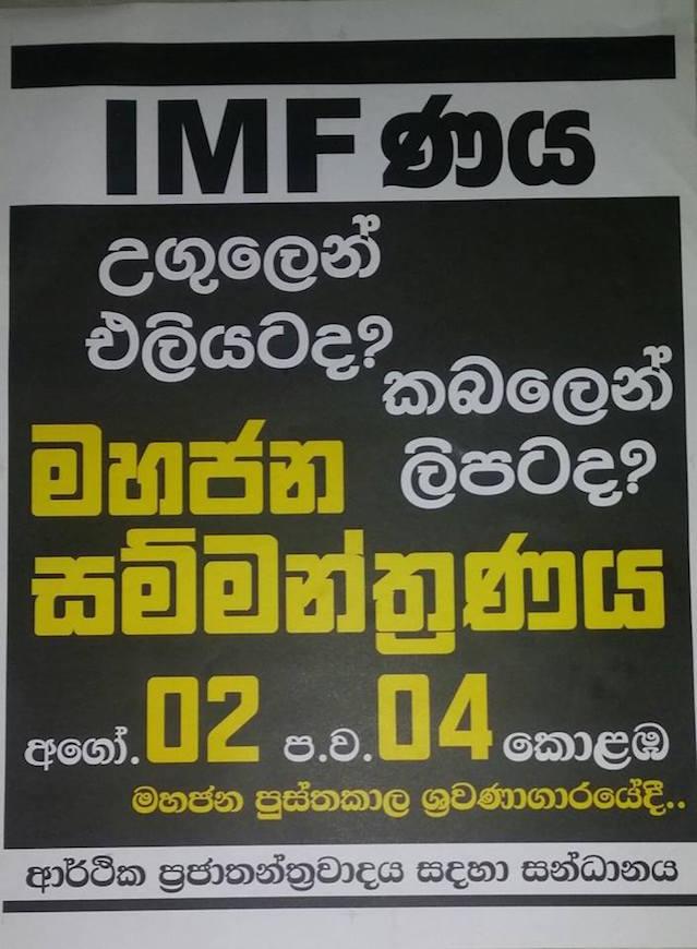 Sinhala-poster