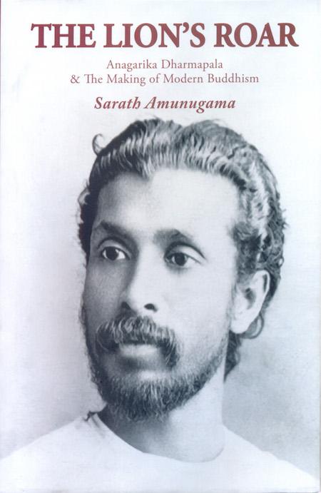 the-lions-roar-by-sarath-amunugama