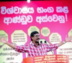 JVP Vows To Fight For The Rights Of Oppressed LGBTIQ+ Community