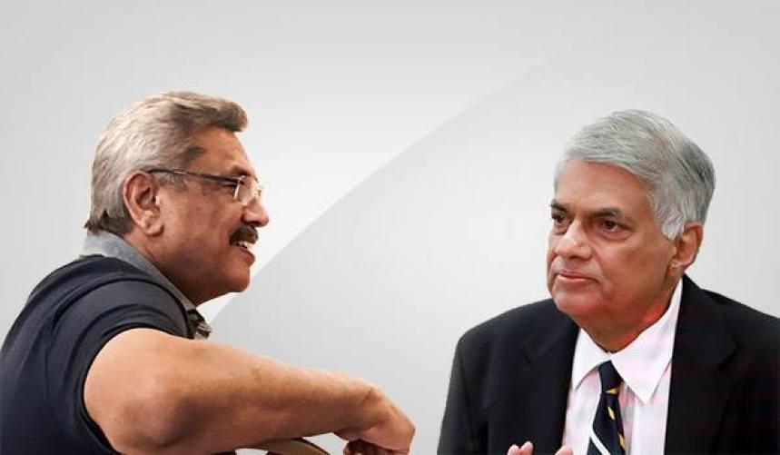 The Gotabaya-Ranil Pact 2019: Revealed 1