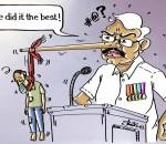 Shanika's Cartoon