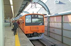 La ligne Chuo à la gare de Tokyo