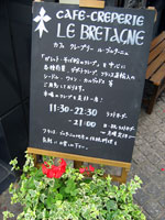 """Le restaurant """"Le Bretagne�? - Tokyo"""