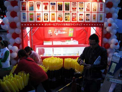 Le stand des Pocky, le 11/11 à Shinjuku, Tokyo, Japon