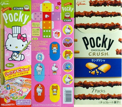 Pocky Giant Kitty Green Tea & Pocky Crush Langue de chat