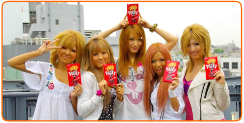 Ranpara girls for Pocky