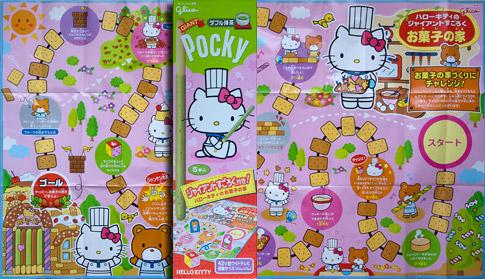 Pocky Hello Kitty