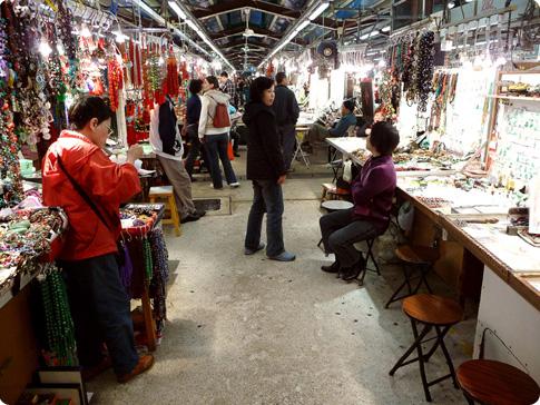 Hong Kong - Journal de voyage