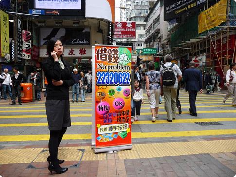 Streets in Mong Kok - Hong Kong