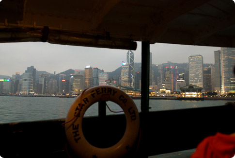 Star ferry - bay - Hong Kong