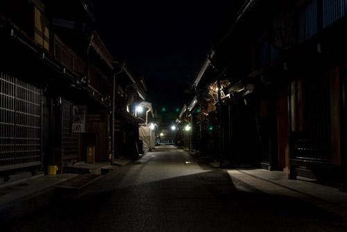 rue de nuit à Takayama