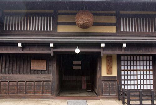 Maison Murakami