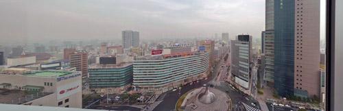Panorama de Nagoya