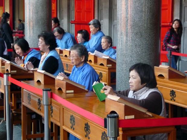 Temple Xiangtian
