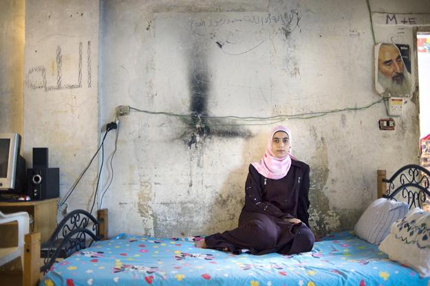 Rania Matar - A girl in her room