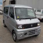 2004 Nissan Clipper Van: Arriving in July!