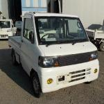 2007 Mitsubishi Mini Cab: Available Today!