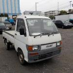 1994 Daihatsu HiJet: Available Today!