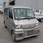 1999 Mitsubishi Mini Cab Van: Arriving Soon!