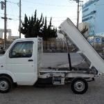 Arriving in January: 2003 Suzuki Carry Dump Truck!