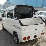 2005 Mitsubishi Deck Van: VERY RARE!! Arriving Soon…