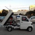 2006 Mitsubishi Mini Cab HD Dump Truck: Arriving Soon!