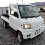 2000 Mitsubishi Mini Cab: SALE PENDING!