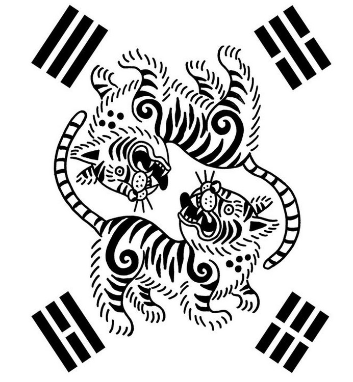 Art Therapy Coloring Page South Korea Korean Tigers 7