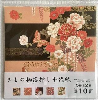 Kimono CHIYOGAMI with Gold Outlines
