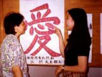 Sister Lucia So and co-worker in Hong Kong.