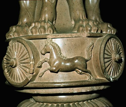The 'Lion Capital': a Buddhist symbol that became India's