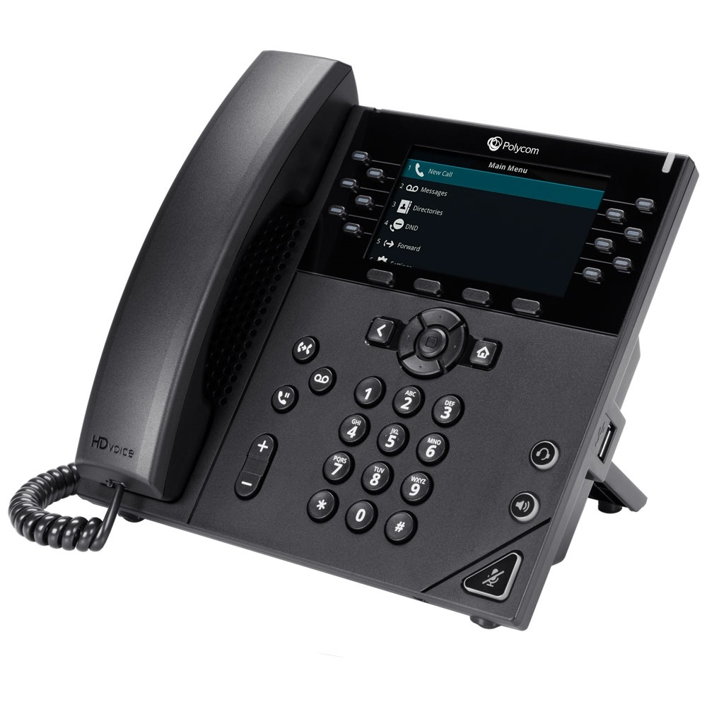 Image of Polycom VVX 450 IP desk phone supplied with the Horizon hosted phone system supplied by Columbus UK.