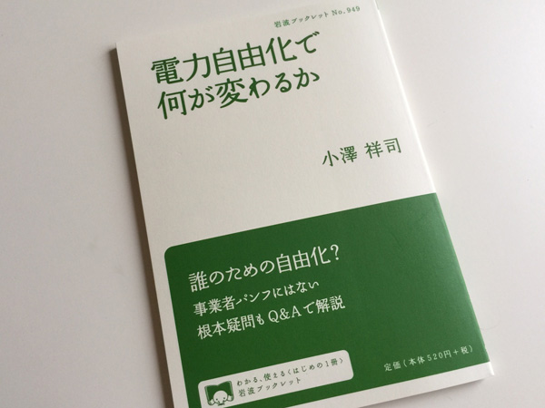 NHK-denji
