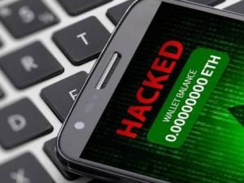 Jährlich wird Cyber-Geld in dreistelliger Millionenhöhe gestohlen