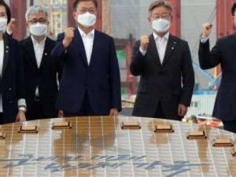 Samsung stockt Investitionen in Chip-Technologie auf