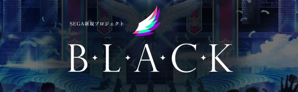 Project BLACK logo