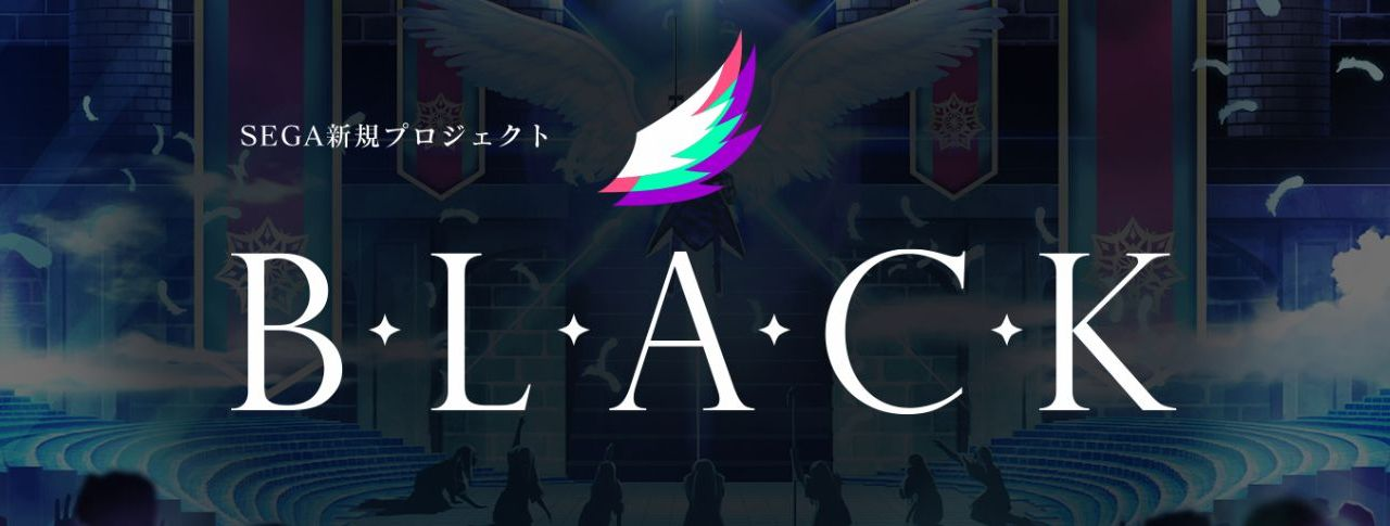 What We Know About Sega's Project B.L.A.C.K.