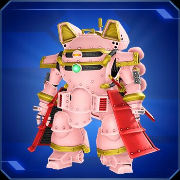 A lower-body shot of a pink robot