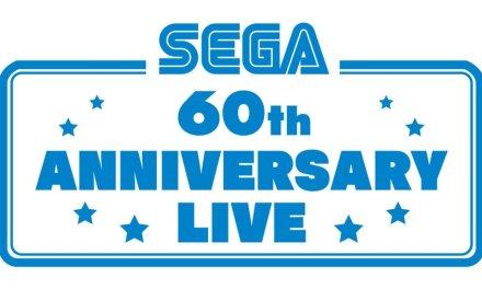 Chisa Yokoyama & Kohei Tanaka to Star In Sega 60th Anniversary Concert