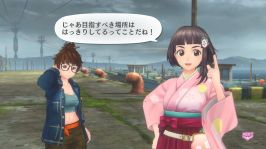 Sakura Revolution Gameplay Still