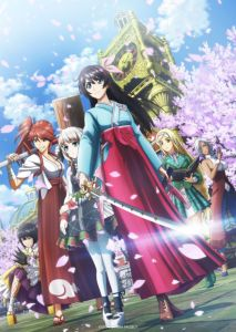 Sakura Wars the Animation Key Visual, which features Sakura, Klara, Claris, Anastasia, Azami, and Hatsuho posing in front of the Imperial Theater