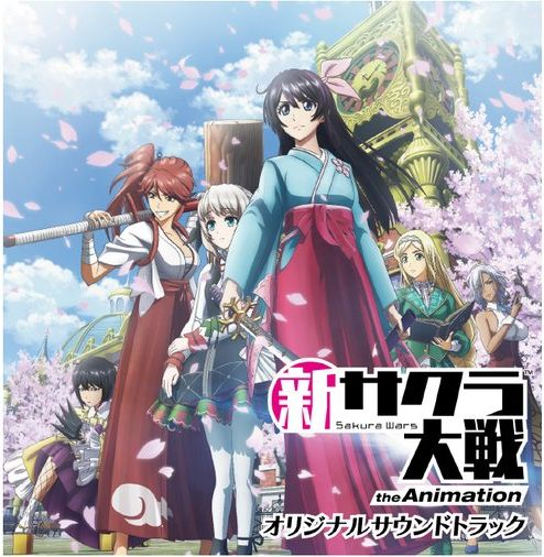 Sakura Wars the Animation OST cover, which features Sakura, Klara, Claris, Anastasia, Azami, and Hatsuho posing in front of the Imperial Theater