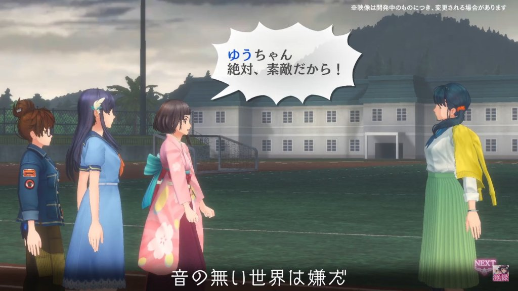 Screenshot from a Sakura Revolution cutscene that depicts Shino, Asebi, and Fuka talking with a black-haired woman