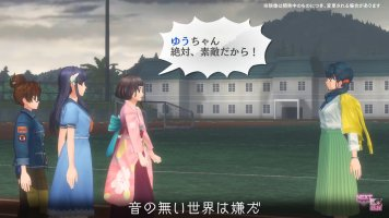 Screenshot from a Sakura Revolution cutscene that depicts Shino, Asebi, and Fuka talking with a black-haired woman
