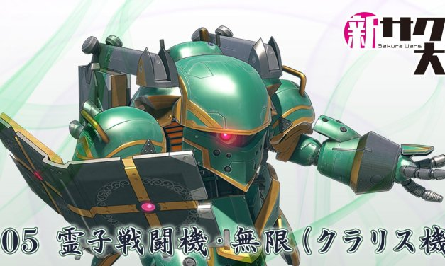 Bandai Hobby Shows Off Claris' HG 1/24 Spiricle Striker Model Kit