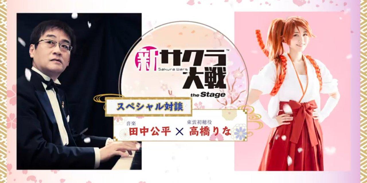 Kohei Tanaka & Rina Takahashi Discuss Sakura Wars the Stage In Second Streaming Show