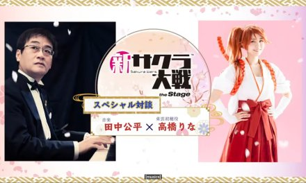 Kohei Tanaka & Rina Takahashi Discuss Sakura Wars the Stage In Second Streaming Show