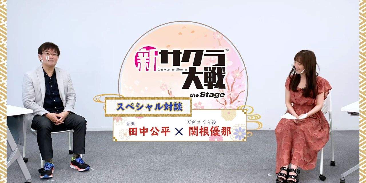 Kohei Tanaka & Yuna Sekine Host Sakura Wars the Stage Streaming Talk Show