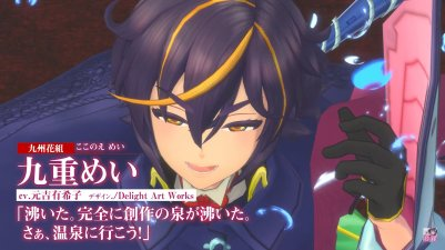 Still from Sakura Revolution featuring Mei Kokonoe, a woman with black hair and blonde haighlights, clad in a cape